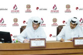 """Manateq is Official Sponsor for """"Made in Qatar 2018"""""""