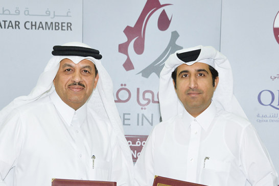 QIMC is Diamond Sponsor for 'Made in Qatar 2018' in Oman