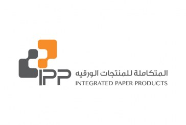 Image result for Integrated Paper Products, Qatar