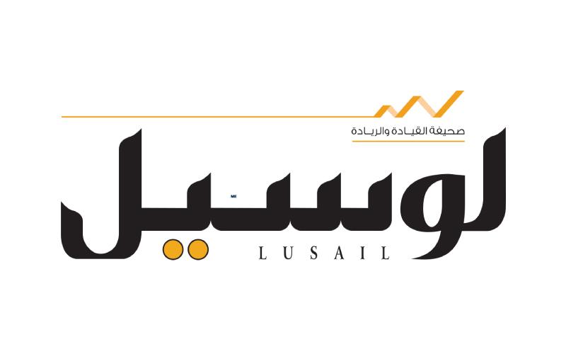 Lusail newspaper