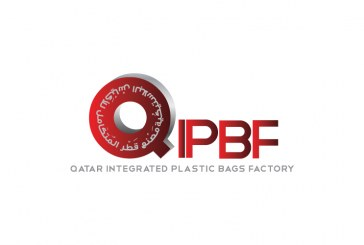 Qatar Integrated Plastic Bags Factory (QIPBF) | Made in