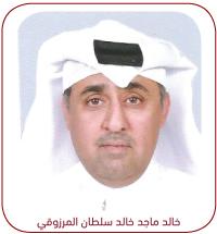 Arabian Electromechanical & Duct Co  W L L    Made in Qatar 2018