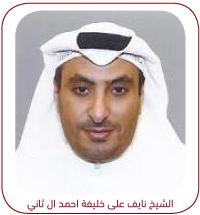 Qatar National Aluminium Panel Co  | Made in Qatar 2018