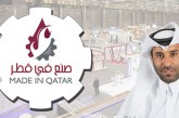 Made in Qatar to begin in Muscat on December 3
