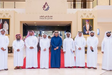 'Made in Qatar' exhibition concludes in Oman with many agreements signed