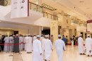 'Made in Qatar' Expo in Muscat Witnesses High Turnout