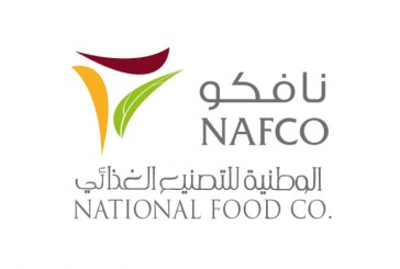 National Food Company NAFCO   Made in Qatar 2018