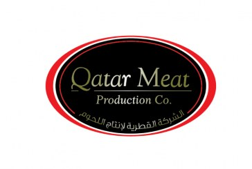 Qatar Meat Production Co    Made in Qatar 2018