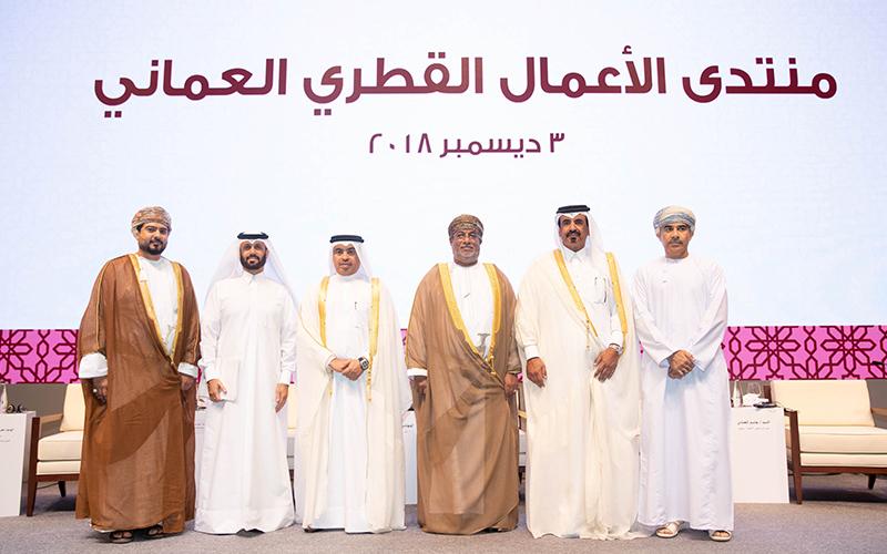 Qatar-Oman-Business-Forum-001
