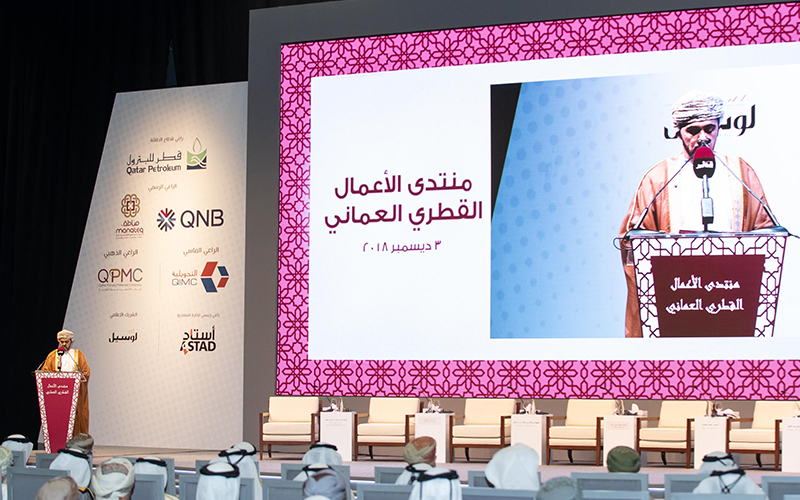 Qatar-Oman-Business-Forum-002
