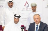 "Qatari, Omani Businessmen Praise Opportunities Offered by ""Made in Qatar"" Expo"